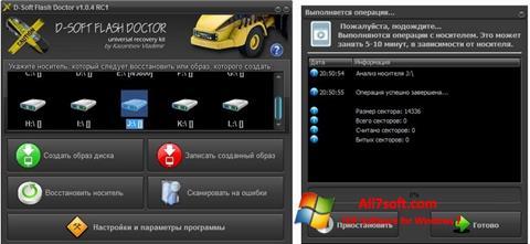 Zrzut ekranu D-Soft Flash Doctor na Windows 7