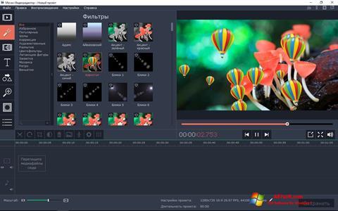 Zrzut ekranu Movavi Video Editor na Windows 7