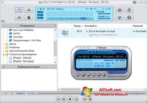Zrzut ekranu JetAudio na Windows 7
