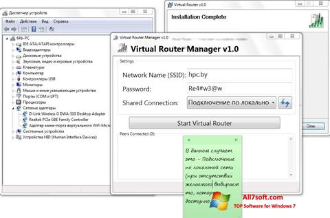 Zrzut ekranu Virtual Router Manager na Windows 7