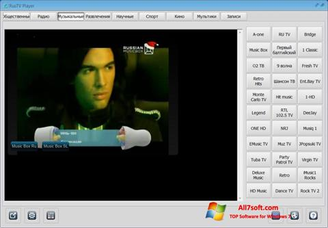 Zrzut ekranu RusTV Player na Windows 7
