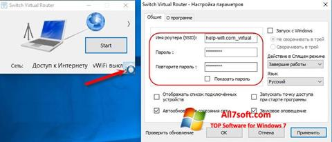 Zrzut ekranu Switch Virtual Router na Windows 7